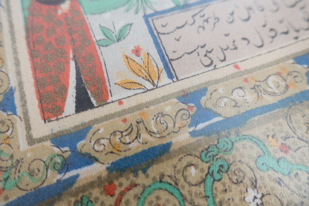 Vintage Persian Miniature Fabric Prints | Set of 3 Framed Art