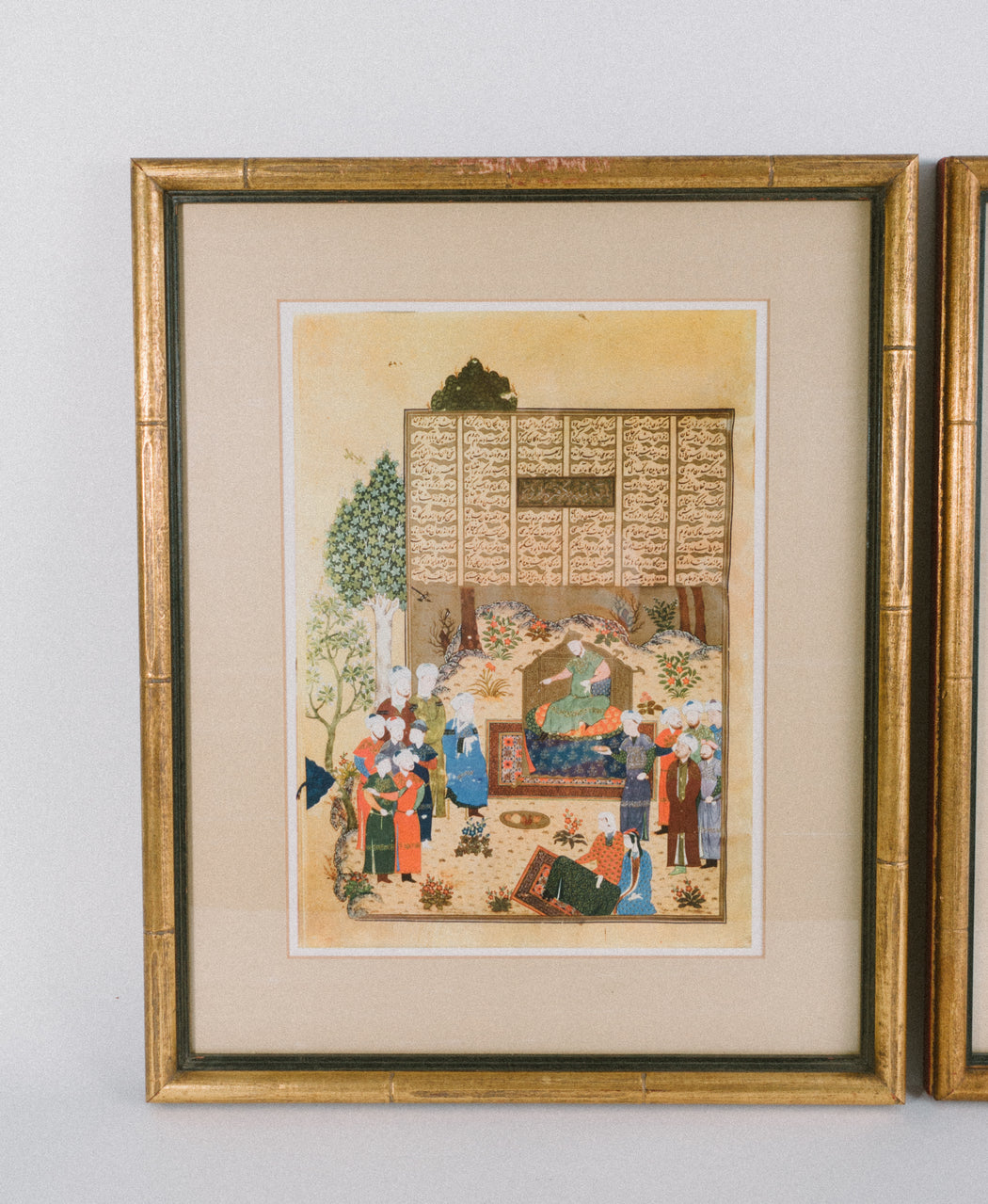 Vintage Persian Miniature Prints | Set of 2 Framed Art