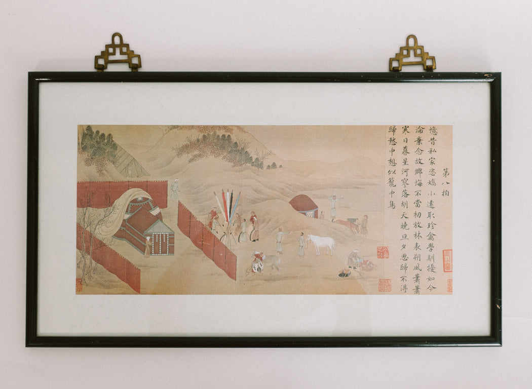 Vintage Chinese Hu Jia Music Framed Art