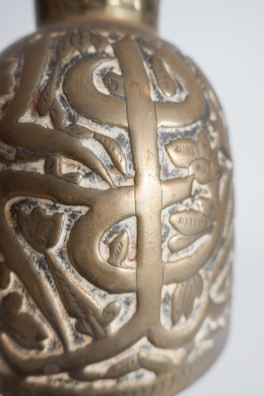 Vintage Brass Vase with Arabic Calligraphy