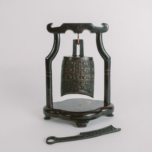Vintage Iron Bell on Stand | Black Chinese Gong