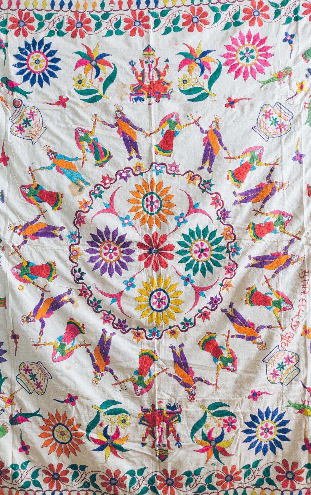 Vintage Handmade Indian Wedding Textile