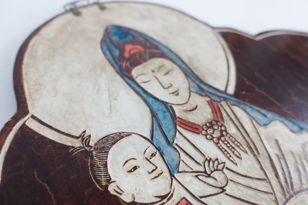 Vintage Guanyin Mother Wall Hanging
