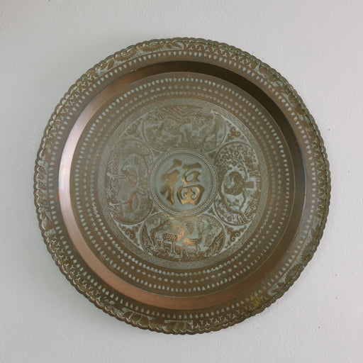 "24"" Vintage Round Brass Serving Tray"