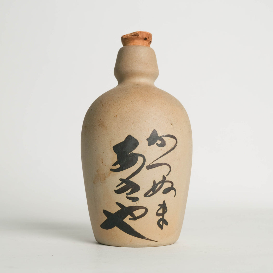 Vintage Japanese Sake Bottle