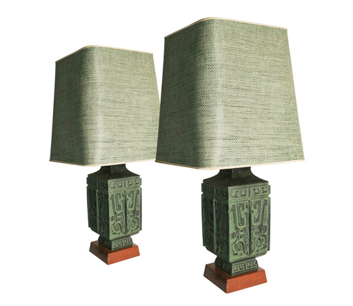 Vintage James Mont Style Verdigris Lamp Pair