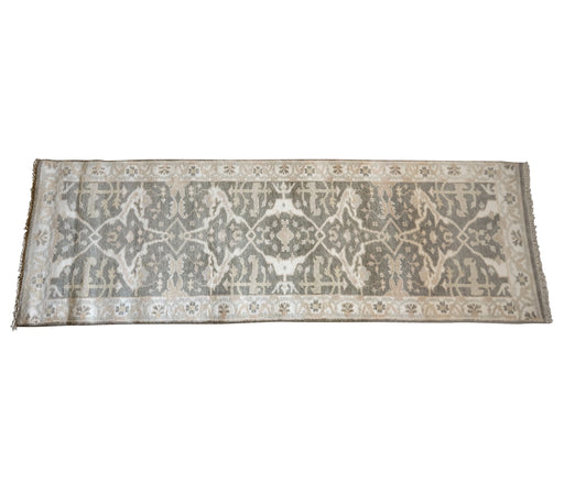 2.5x8 Vintage Turkish Oushak Runner