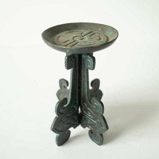 Mid Century Verdigris Candle Holder