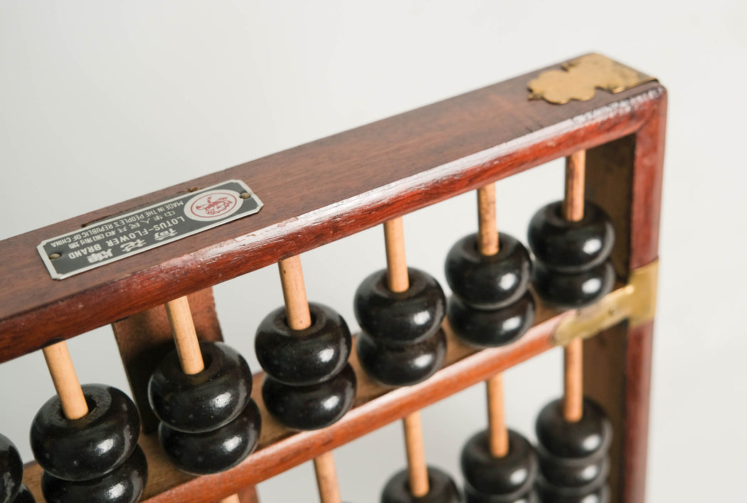 Vintage Abacus Suanpan Wooden 9 Rod 2/5