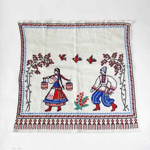Vintage Mediterranean Folk Art Cross Stitch Panel
