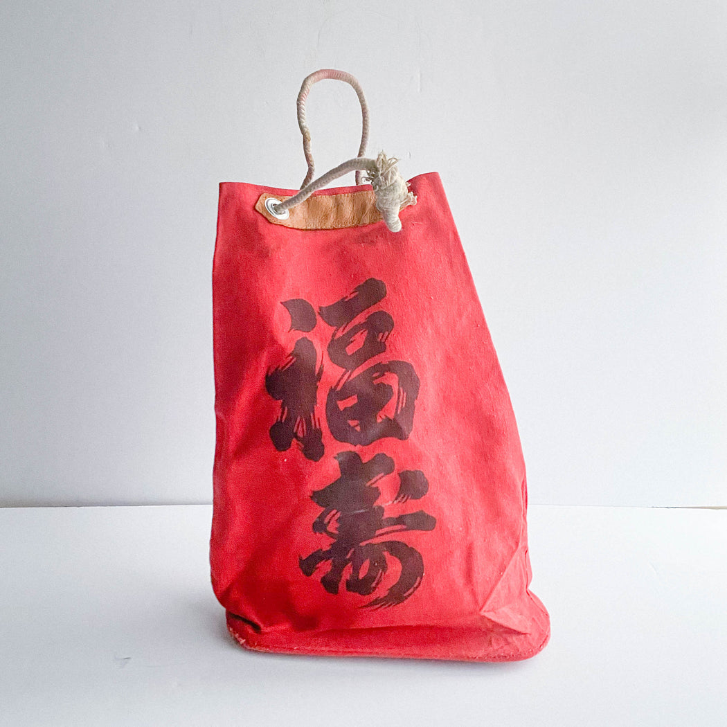 Vintage Japanese Lunch Tote - Red