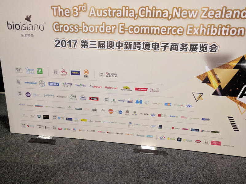 Australian E-commerce Cross-border Conference 2017