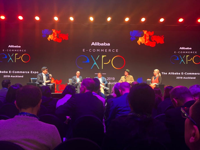 Alibaba Cross-Border E-commerce Expo 2019 (Auckland)