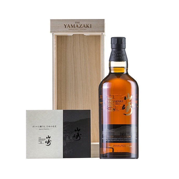 Yamazaki 18 Years Old Limited Edition Single Malt Whiskey - 700ml