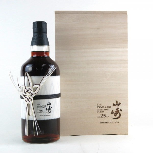 Yamazaki 25 Year Single Malt Whiskey Limited Edition - 700ml