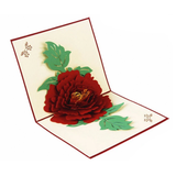 Flower 3D Pop Up Card