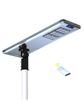 LED SOLAR DUSK TILL DAWN/ STREET LIGHT FIXTURE