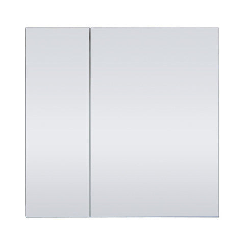 ST MICHEL DANTE DEEP MIRROR CABINET WHITE 750MM