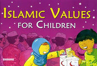 Simply Islam Children's Books - Wonders of the World Book and Toy Store