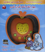 Simply Islam Children's Toys - Wonders of the World Book and Toy Store