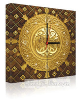 Simply Islam jewelry, clothing, home decor and more - Wonders of the World Book and Toy Store