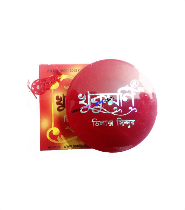 Bengali Red Colour Sindoor - 50ESR15