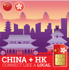Chinese & HK Travel SIM Cards