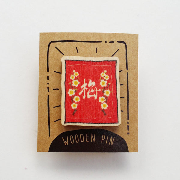Salted Plum Candy Wooden Pin - PN030