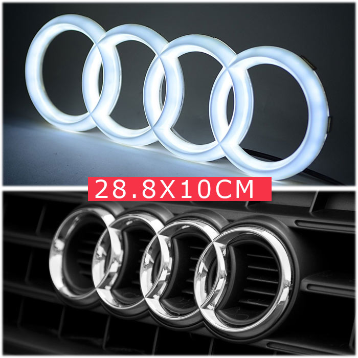 Audi LED Emblem light