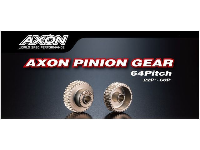 AXON PINION GEAR 64P