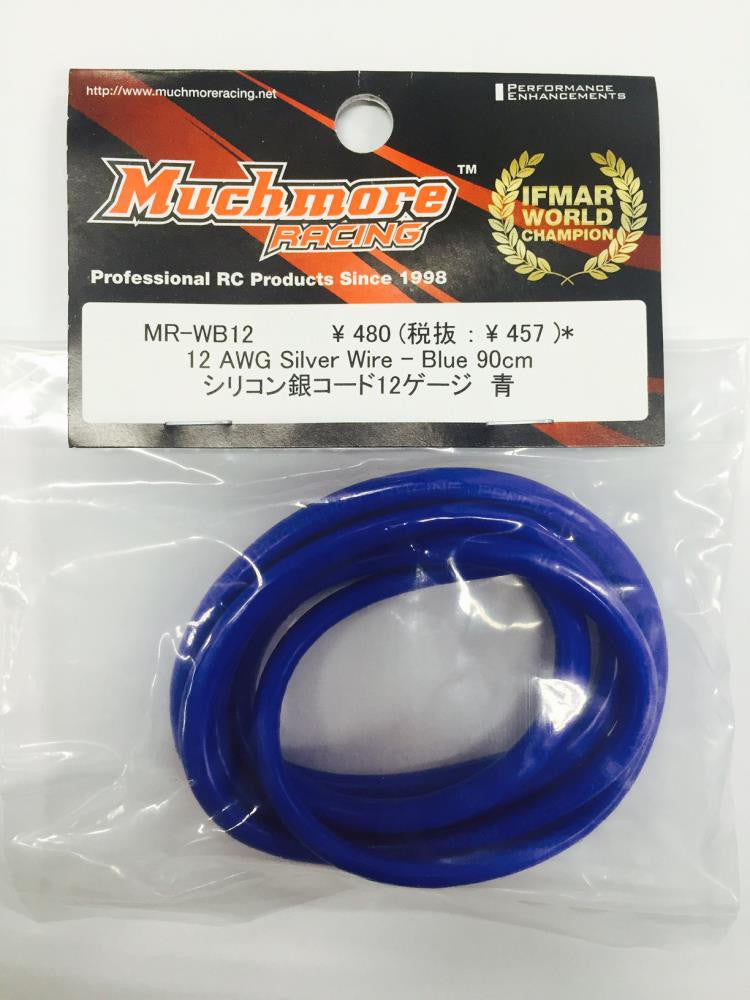 MUCHMORE Silver Wire 12 AWG Blue 90cm