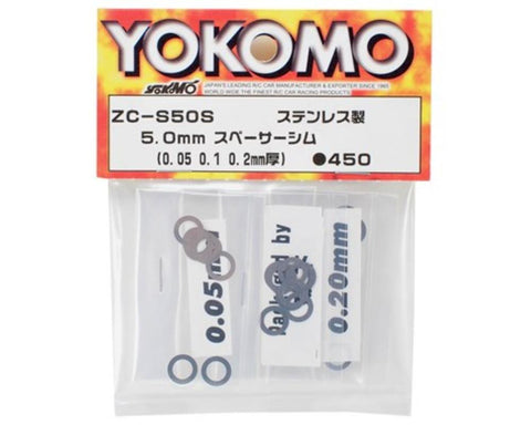 YOKOMO 5mm Spacer Shim ( ZC-S 50 )