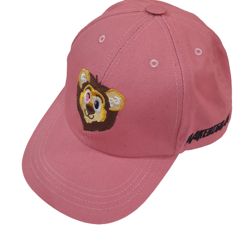 .Lion Dad Hat