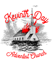 Kevinth-Day Adventist Heather Short Sleeve Tee