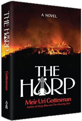 The Harp - A Maggid's Market Audio-Books