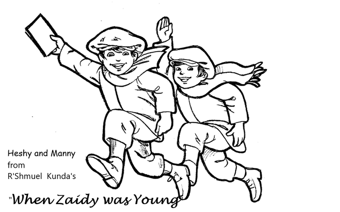 Cover When Zaidy was Young - A Maggid's Market Audio-Books