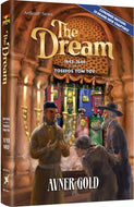 The Dream - A Maggid's Market Audio-Books