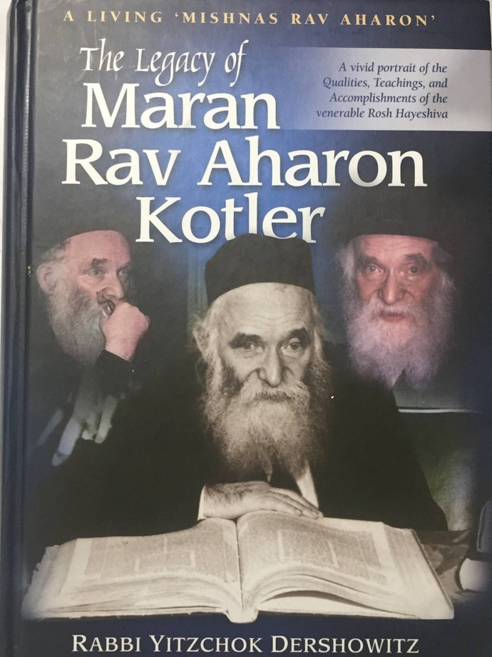 Rav Aharon Kotler, The Legacy Of Maran Free Sample Chapters - A Maggid's Market Audio-Books