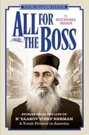 All for the Boss,  Young Readers Edition - A Maggid's Market Audio-Books
