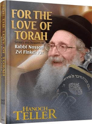 For the Love of Torah - A Maggid's Market Audio-Books