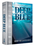 Deep Blue first 6 chapters Free