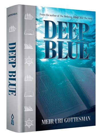 Deep Blue - A Maggid's Market Audio-Books