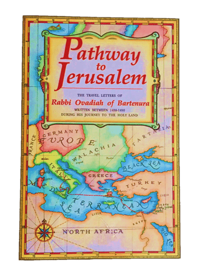 Pathway to Jerusalem - A Maggid's Market Audio-Books