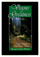 Visions of Greatness - A Maggid's Market Audio-Books