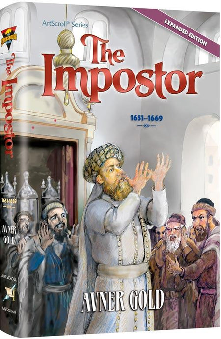 The Impostor - A Maggid's Market Audio-Books