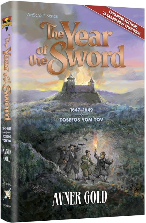 The Year of the Sword - A Maggid's Market Audio-Books