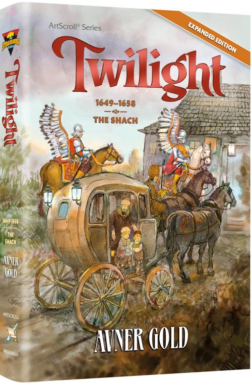 Twilight - A Maggid's Market Audio-Books