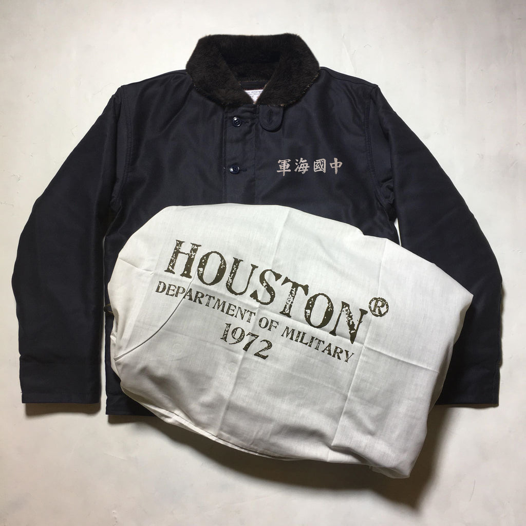 TAIWAN NAVY N-1 Deck Jacket, Limited Edition by HOUSTON JAPAN