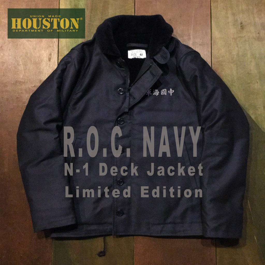 ROC NAVY N-1 Deck Jacket by HOUSTON JAPAN
