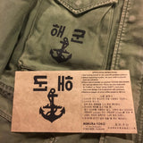 MIMURA YOKO ROK NAVY IRON ON DECAL